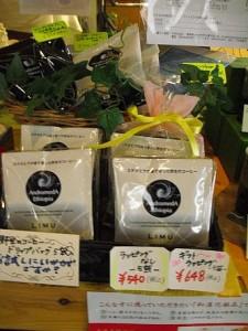 """エチオピアの森林で育った""""野性のコーヒー"""""""
