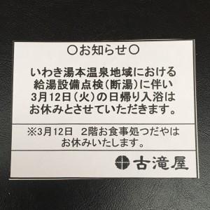 E6012460-DEBA-40E2-B6C5-A3AE15AB57D0