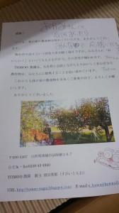 KIMG3276