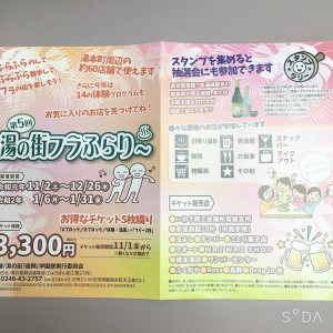 DD4C7D60-2269-40FD-A63D-EFAC7FA073A4